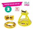LETO s Kauflandom: SÚŤAŽ! Zapojte sa a vyhrajte detskú výbavičku na leto Kuniboo