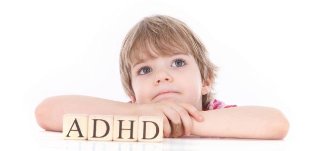 14 spôsobov, ako pomôcť dieťaťu s ADHD