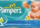 Vyhrajte balíček produktov Pampers a Ambi Pur!